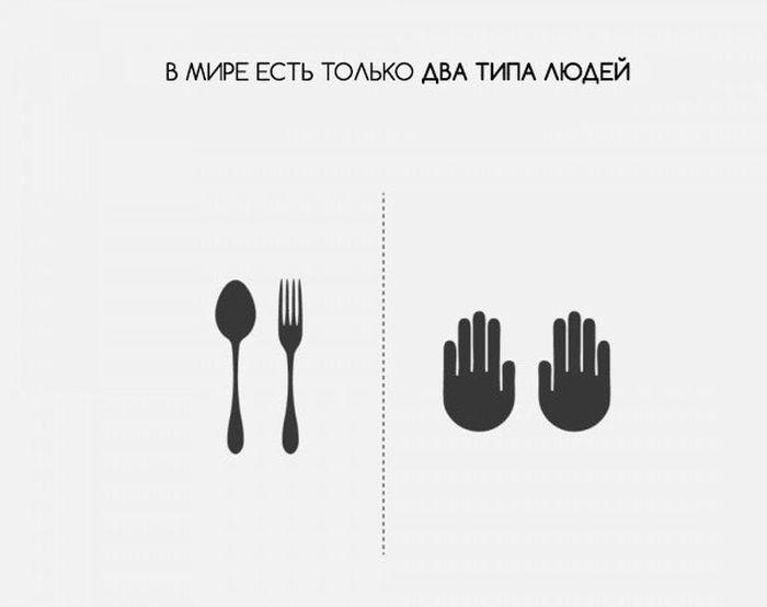 tipa-delyatsya-lyudi-eto-interesno-poznavatelno-kartinki_3825421168