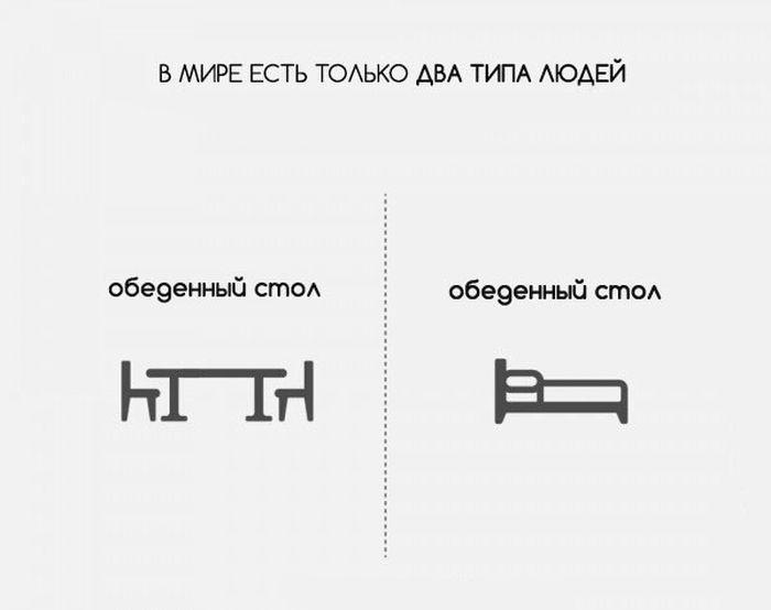 tipa-delyatsya-lyudi-eto-interesno-poznavatelno-kartinki_4138115167