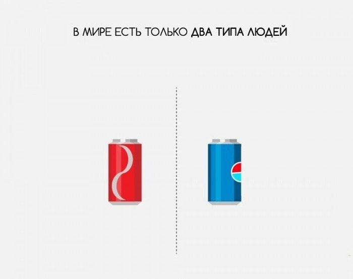 tipa-delyatsya-lyudi-eto-interesno-poznavatelno-kartinki_4156794341