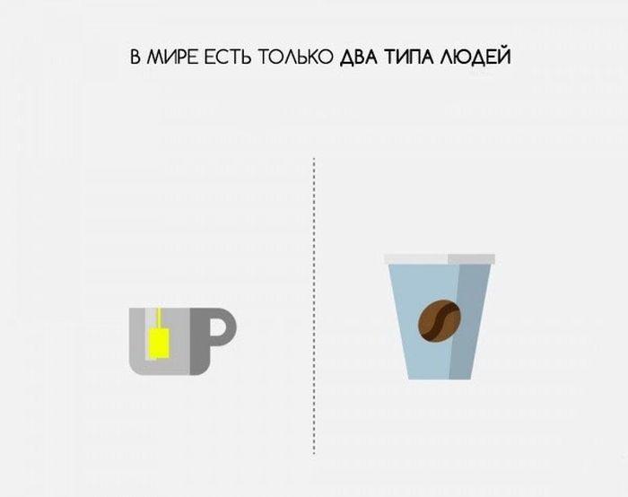 tipa-delyatsya-lyudi-eto-interesno-poznavatelno-kartinki_4399793243