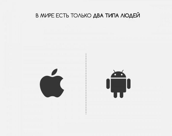tipa-delyatsya-lyudi-eto-interesno-poznavatelno-kartinki_44321005335