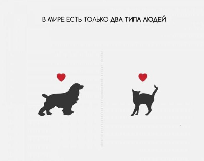 tipa-delyatsya-lyudi-eto-interesno-poznavatelno-kartinki_4952623112