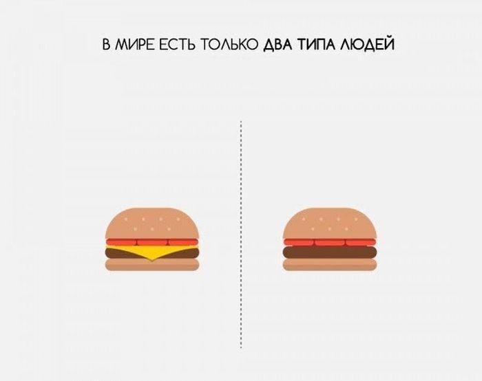 tipa-delyatsya-lyudi-eto-interesno-poznavatelno-kartinki_5379815252