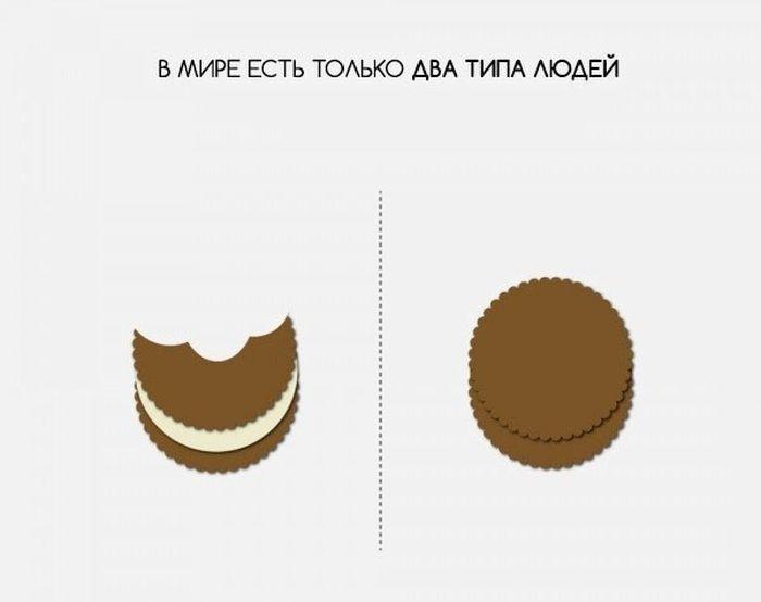 tipa-delyatsya-lyudi-eto-interesno-poznavatelno-kartinki_7826914284