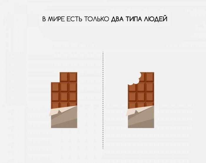 tipa-delyatsya-lyudi-eto-interesno-poznavatelno-kartinki_930818100
