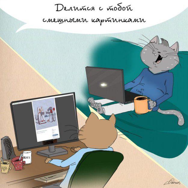 drug-luchshiy-eto-interesno-poznavatelno-kartinki_153736459