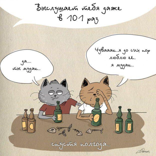 drug-luchshiy-eto-interesno-poznavatelno-kartinki_685742587