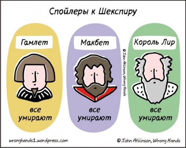 1414511825_003-ellf.ru