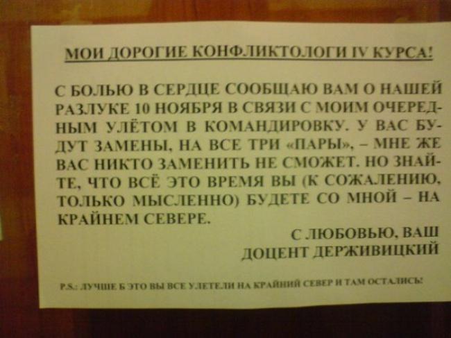 9214960-R3L8T8D-650-derzhivitsky5