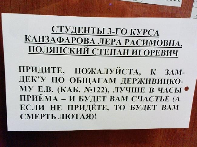 9246860-R3L8T8D-650-derzhivitsky14