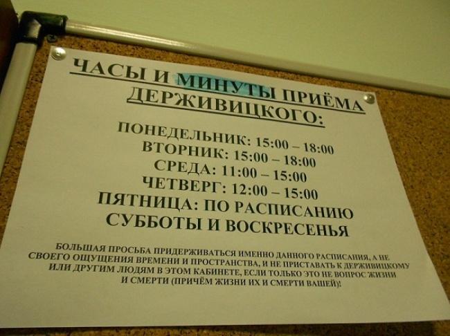 9247310-R3L8T8D-650-derzhivitsky15