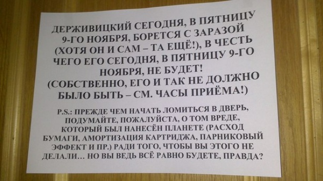 9247760-R3L8T8D-650-derzhivitsky