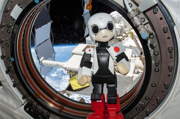 JAPAN-SPACE-ROBOT-SCIENCE-OLY-2020