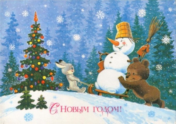 1418109263_010-ellf.ru