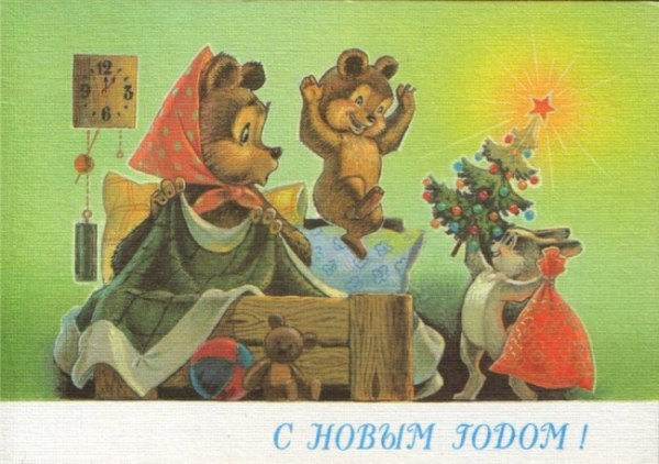 1418109334_024-ellf.ru