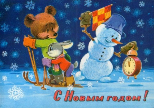 1418109336_016-ellf.ru