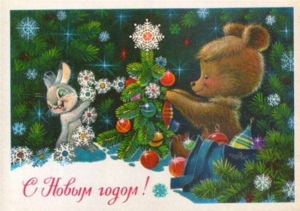1418109341_020-ellf.ru