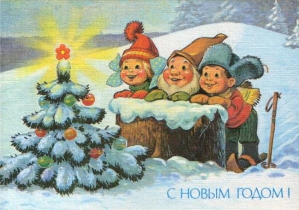 1418109351_025-ellf.ru
