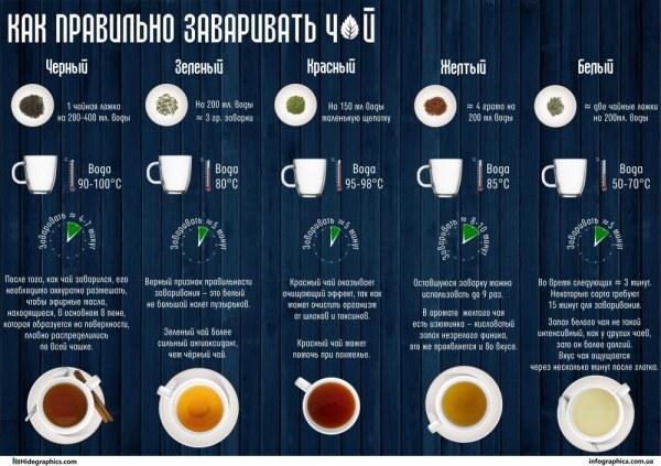 1418193432_008-ellf.ru