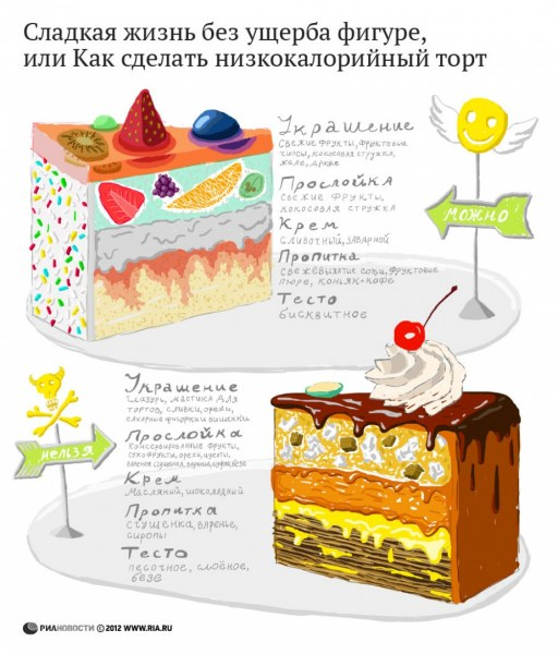 1418193437_009-ellf.ru