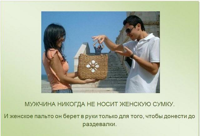 etiket-eto-interesno-poznavatelno-kartinki_132562620