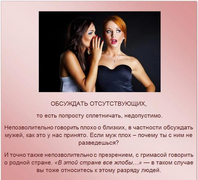 etiket-eto-interesno-poznavatelno-kartinki_3979293415
