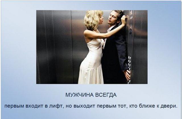 etiket-eto-interesno-poznavatelno-kartinki_5113399447