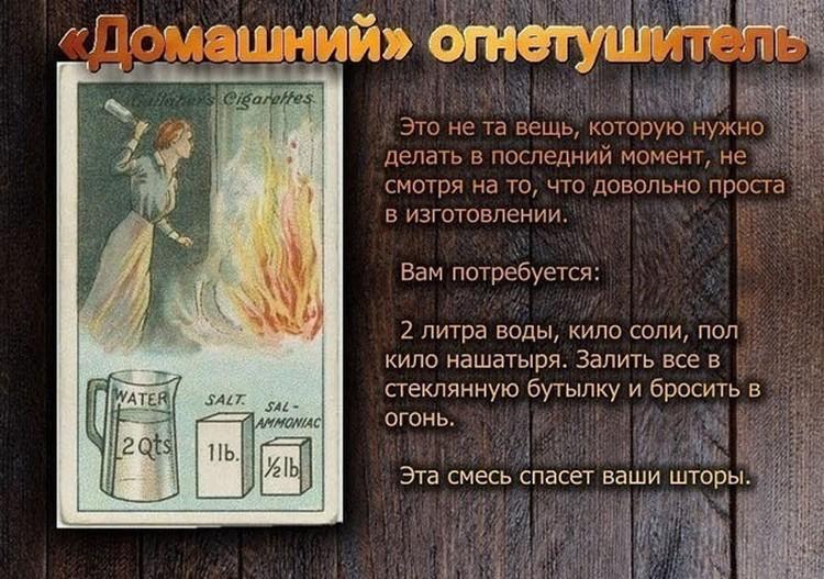 polzoy-kurili-otlichie-kartinki-smeshnye-kartinki-fotoprikoly_7619138254