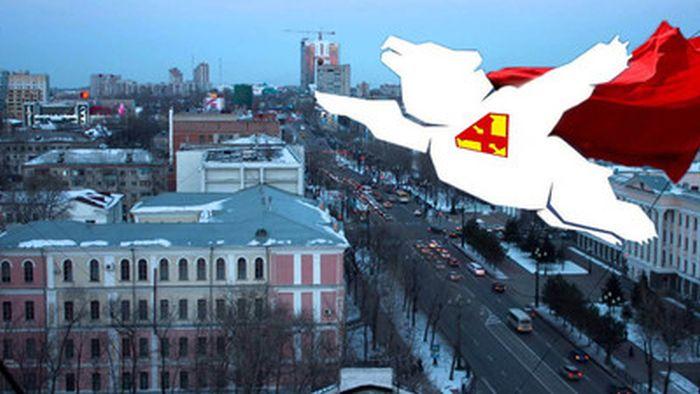 habarovskogo-aeroporta-logotip-kartinki-smeshnye-kartinki-fotoprikoly_125525884