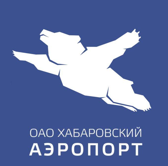 habarovskogo-aeroporta-logotip-kartinki-smeshnye-kartinki-fotoprikoly_3735586694