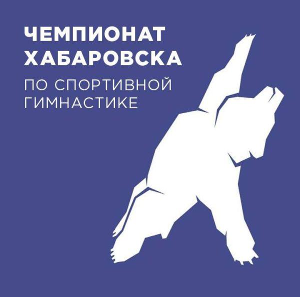habarovskogo-aeroporta-logotip-kartinki-smeshnye-kartinki-fotoprikoly_562881344