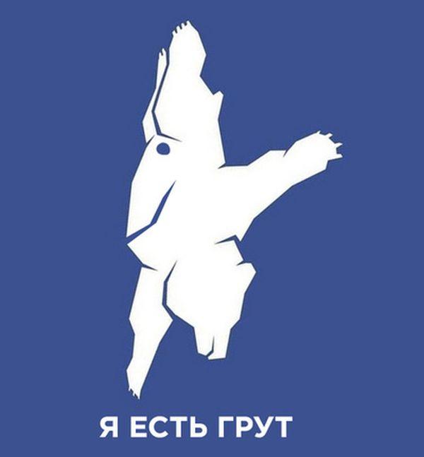 habarovskogo-aeroporta-logotip-kartinki-smeshnye-kartinki-fotoprikoly_784041329