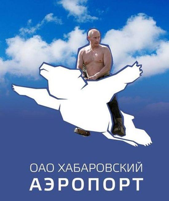 habarovskogo-aeroporta-logotip-kartinki-smeshnye-kartinki-fotoprikoly_818913314