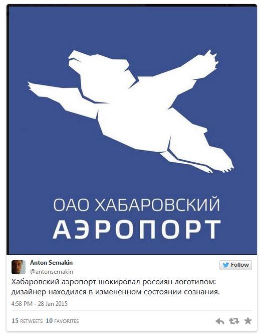 habarovskogo-aeroporta-logotip-kartinki-smeshnye-kartinki-fotoprikoly_872985511