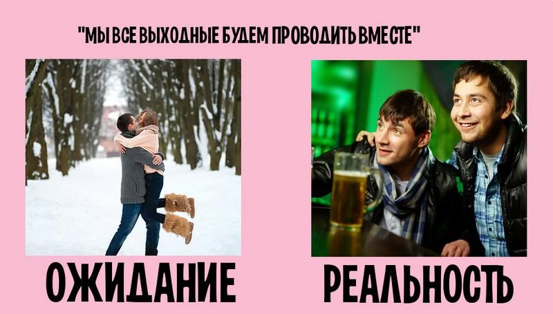 realnost-ozhidanie-zhizn-kartinki-smeshnye-kartinki-fotoprikoly_7442202851