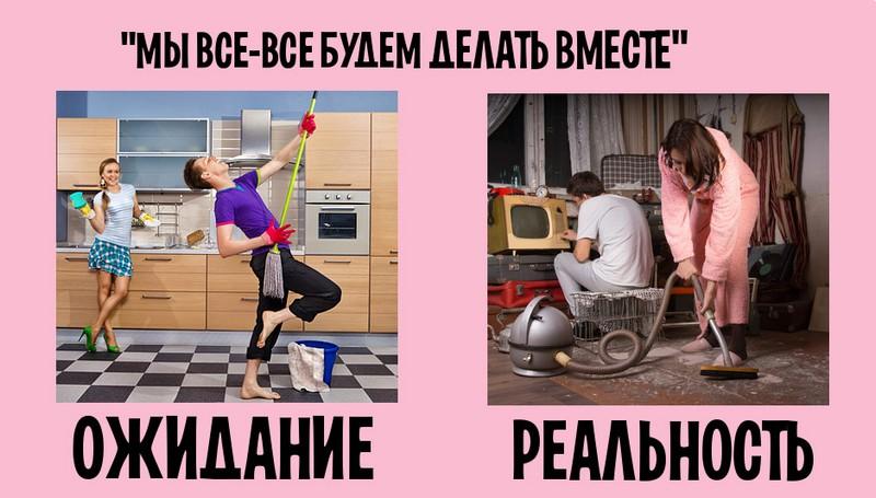 realnost-ozhidanie-zhizn-kartinki-smeshnye-kartinki-fotoprikoly_897029689