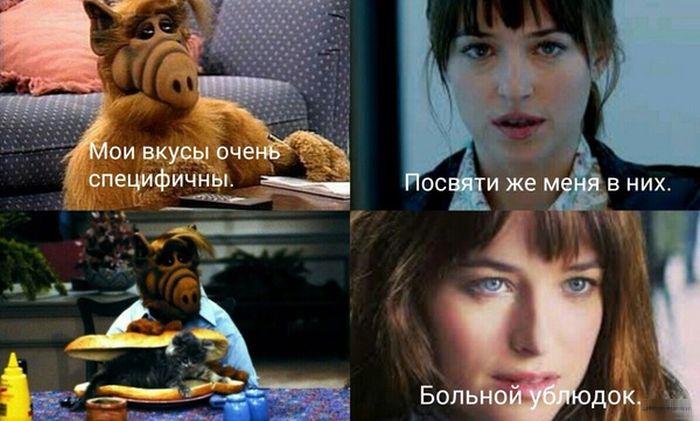 serogo-ottenkov-film-kartinki-smeshnye-kartinki-fotoprikoly_2116546100