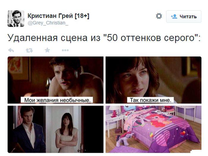 serogo-ottenkov-film-kartinki-smeshnye-kartinki-fotoprikoly_6686472327