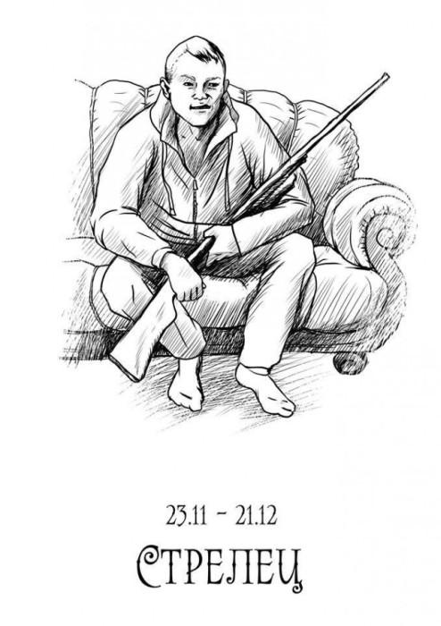 pacanov-chetkih-zodiaka-kartinki-smeshnye-kartinki-fotoprikoly_78317799