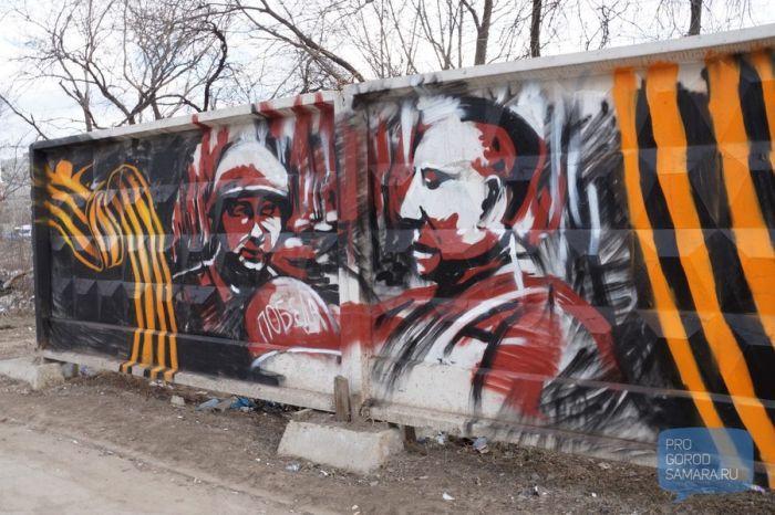 pobedy-graffiti-poyavilos-kreativy-graffiti-graffiti-na-stenah_5429571460