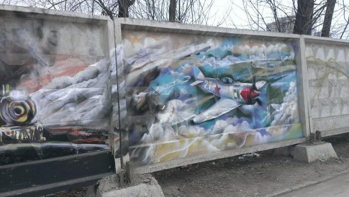 pobedy-graffiti-poyavilos-kreativy-graffiti-graffiti-na-stenah_633829482
