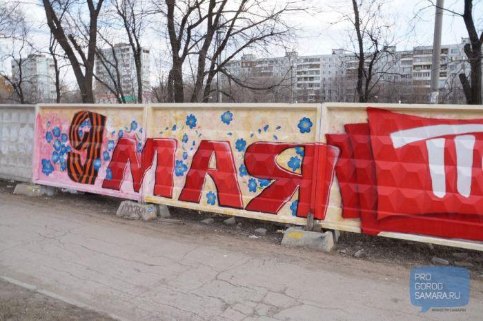 pobedy-graffiti-poyavilos-kreativy-graffiti-graffiti-na-stenah_74851497