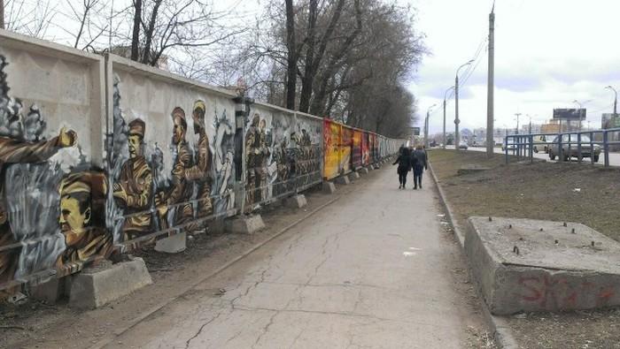 pobedy-graffiti-poyavilos-kreativy-graffiti-graffiti-na-stenah_81358681