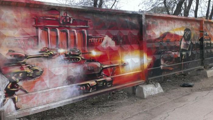 pobedy-graffiti-poyavilos-kreativy-graffiti-graffiti-na-stenah_8799959213