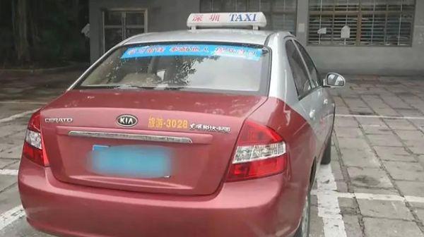 zabytyy-taksi-zolota-eto-interesno-poznavatelno-kartinki_1395876639