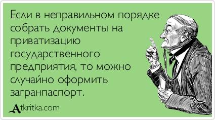 atkritka_1352634612_649