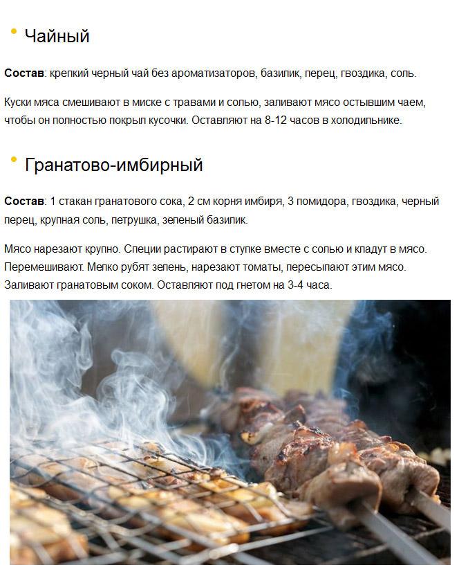 shashlyk-vkusnyy-gotovim-eto-interesno-poznavatelno-kartinki_2091251346