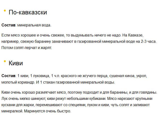 shashlyk-vkusnyy-gotovim-eto-interesno-poznavatelno-kartinki_6279514953