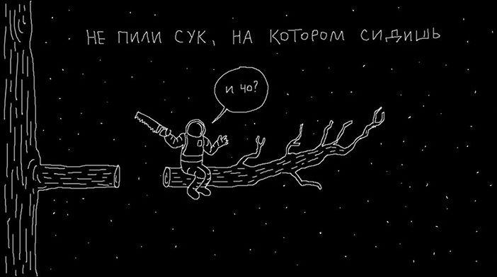 kosmose-rabotayut-kotorye-kartinki-smeshnye-kartinki-fotoprikoly_36874091