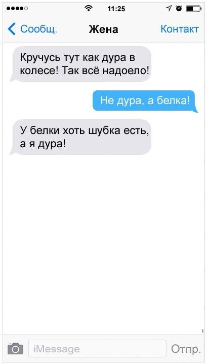 1435821623_devichi-sms-13